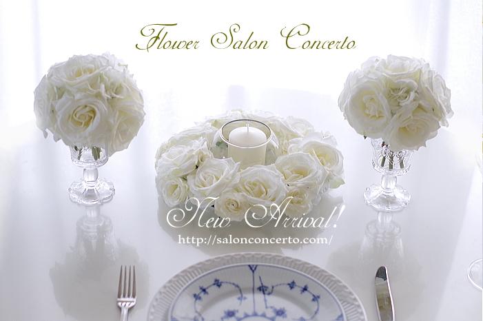 エレガントな造花アレンジホワイトローズのテーブルフラワー