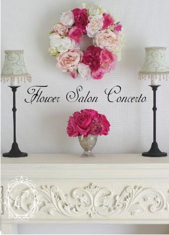 マントルピースに飾るお花 アーティフィシャル