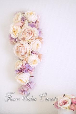 造花・アーティフィシャルスワッグフェミニンカラーの壁掛け