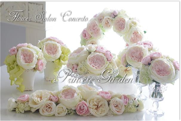 可愛い部屋に飾るピンク色のお花。フラワーアレンジメントセット 。