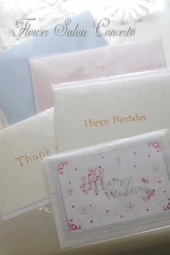 card01