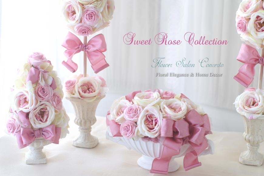玄関に飾るお花。ロマンティック&フェミニン