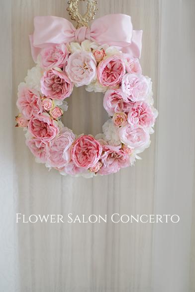 rosette-wreath-d
