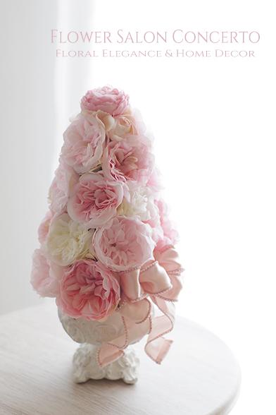 エレガントな造花フラワーアレンジメント ピンクのリボンツリー