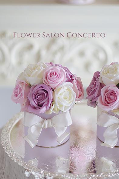 可愛い造花・」アーティフィシャルフラワー アレンジメント